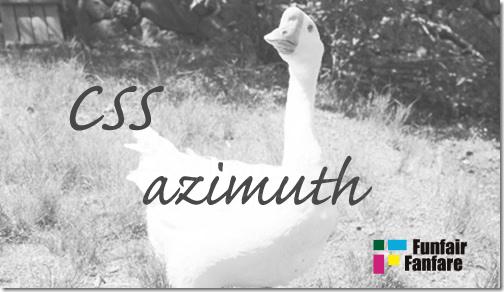 ホームページ制作 css azimuth