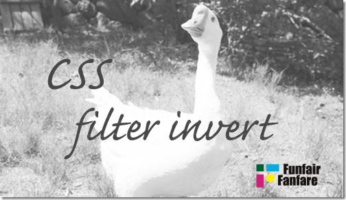 ホームページ制作 css filter invert