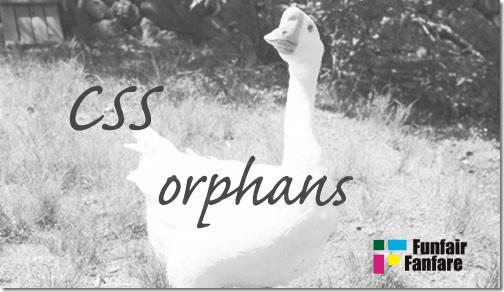 ホームページ制作 css orphans オーファン