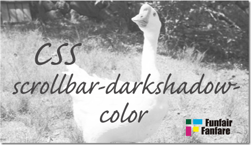 ホームページ制作 css scrollbar-darkshadow-color