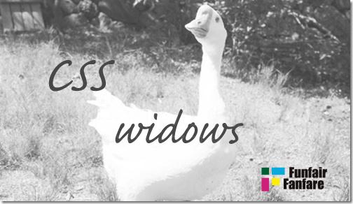 ホームページ制作 css widows ウィドー