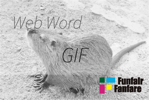 GIF ホームページ制作用語