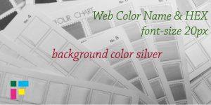 ウェブ用カラーネームとHEX値 背景色 silver