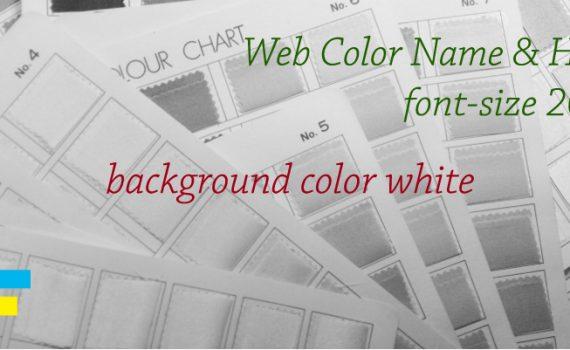 ウェブ用カラーネームとHEX値 背景色 white