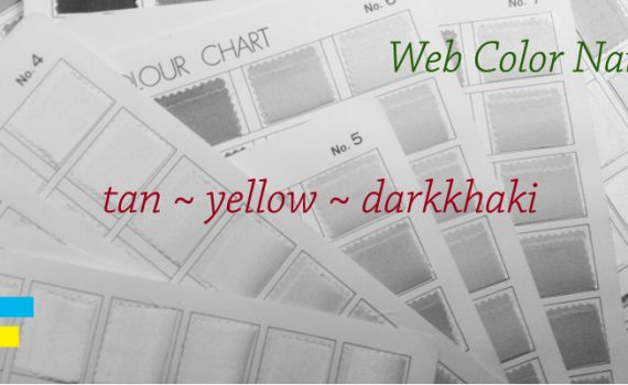 ウェブ用カラーネーム tan yellow darkkhaki