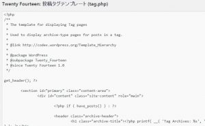 WordPressテーマのtag.phpを編集してタグページのリストをカスタマイズする