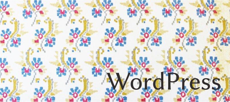 WordPress(ワードプレス)を使ったウェブサイト制作・ホームページ制作ならファンフェアファンファーレにお任せください!