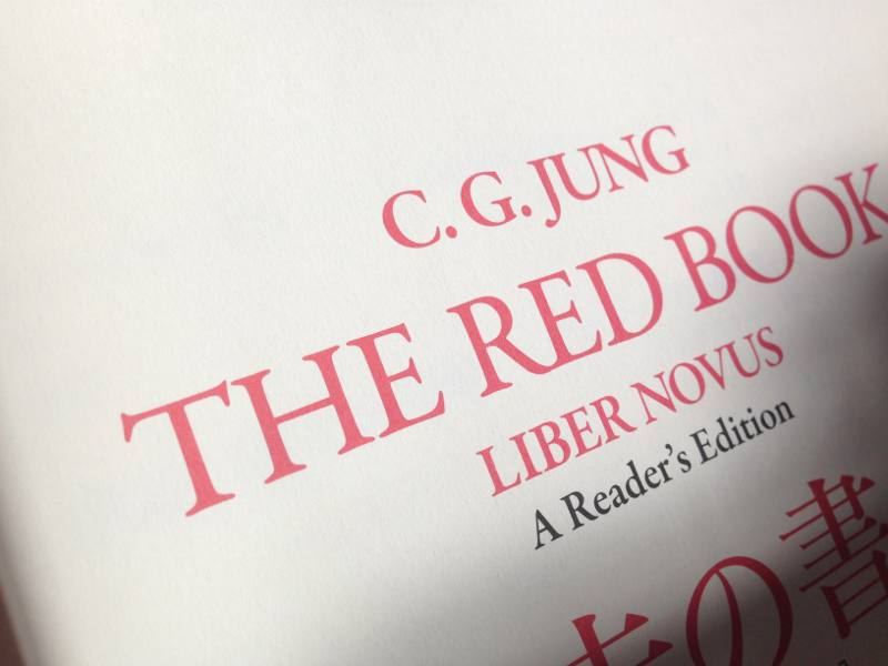 CGJUNG赤の書