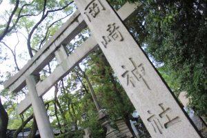 岡崎神社 京都市左京区