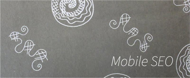 モバイルSEO ホームページのモバイルフレンドリーなどのSEO