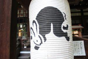 うさぎのちょうちん 岡崎神社 京都市左京区