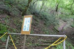 上段の滝への道