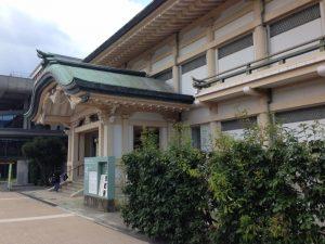 京都市美術館別館 京都市左京区