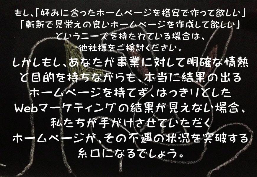 ホームページ制作実績 ホームページ制作 京都 ファンフェアファンファーレ