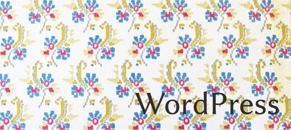WordPress(ワードプレス)のホームページ制作・ウェブサイト制作