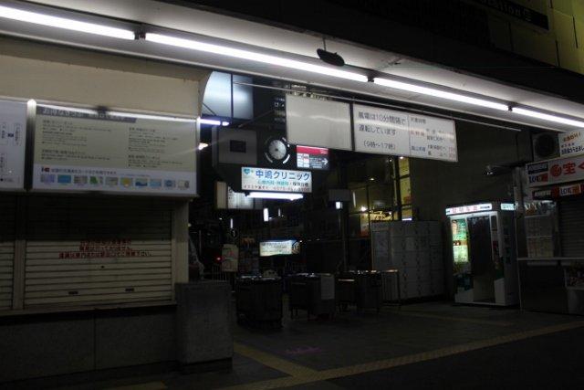 北野白梅町駅 改札