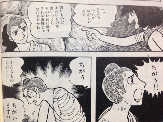 潮ビジュアル文庫 「ブッダ」第七巻「ダイバダッタ」