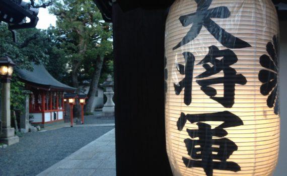 大将軍八神社 京都市上京区