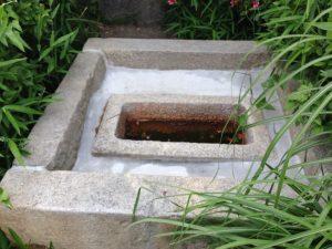 産湯の井(復元)