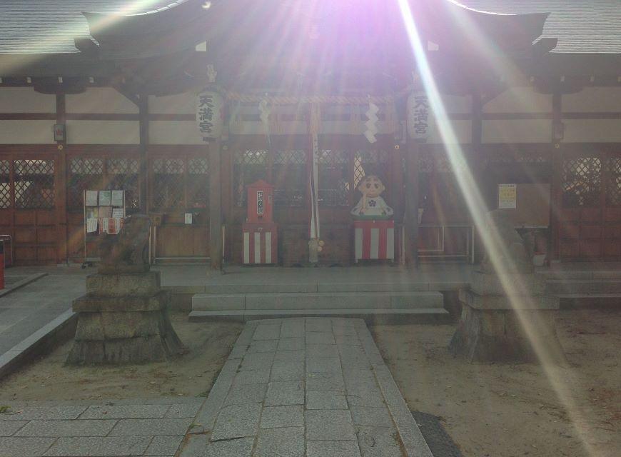 吉祥院天満宮へ 京都市南区