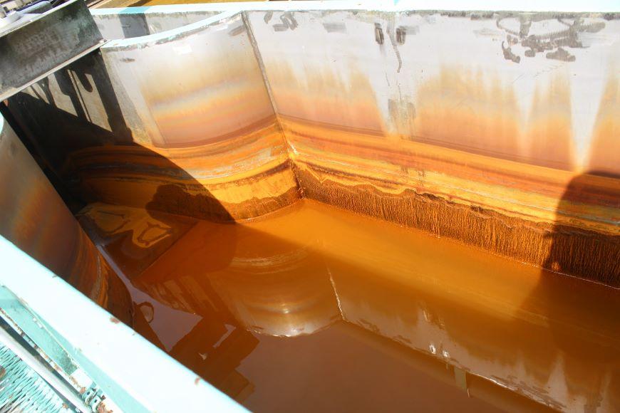 旧岩美鉱山坑廃水処理事業2