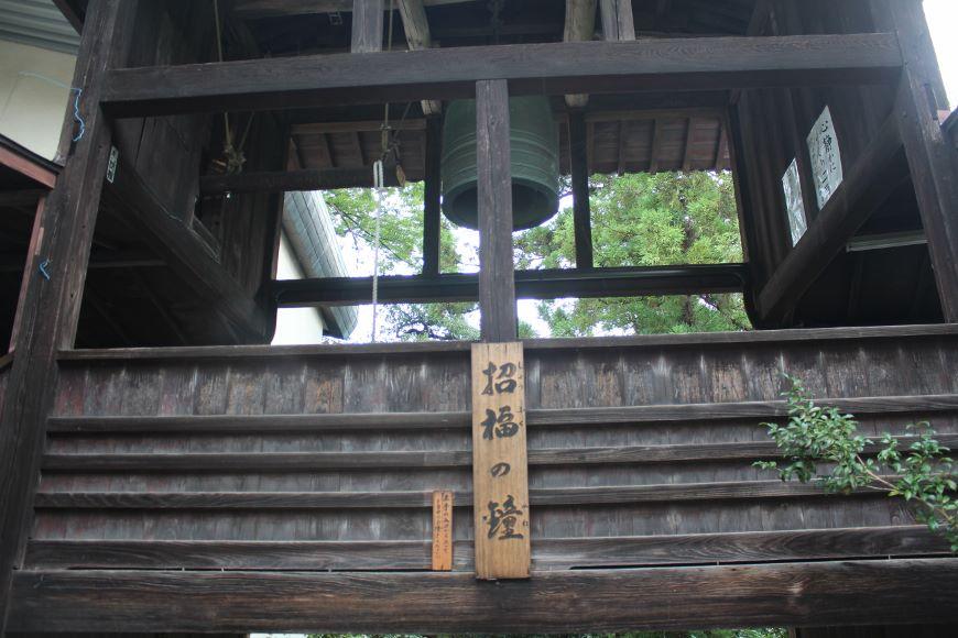 招福の鐘 達磨寺(群馬県)
