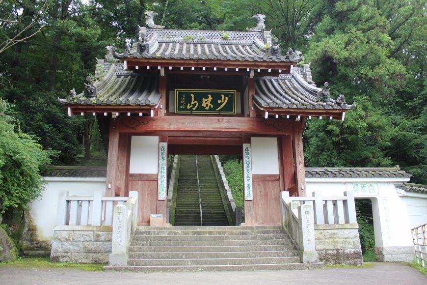 少林山達磨寺 総門