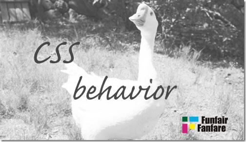 ホームページ制作 css behavior
