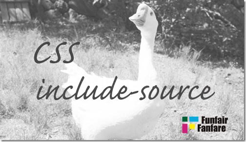 ホームページ制作 css include-source インクルードソース