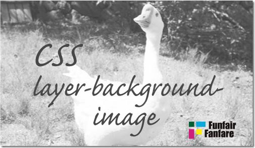 ホームページ制作 css layer-background-image