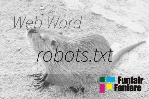 robots txt Web制作|ホームページ制作