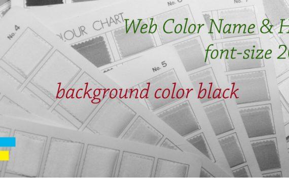 ウェブ用カラーネームとHEX値 背景色 black