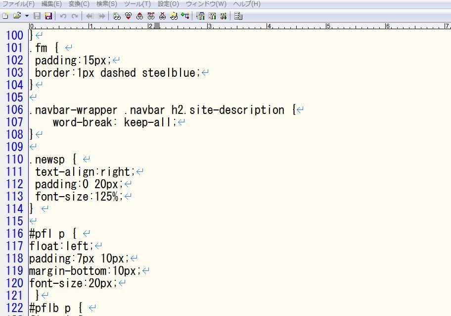 WordPressテーマのCSSをローカルのエディタで編集しFTPで上書きアップロードする
