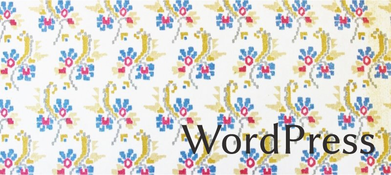WordPress(ワードプレス)を使ったホームページ制作・ウェブサイト制作