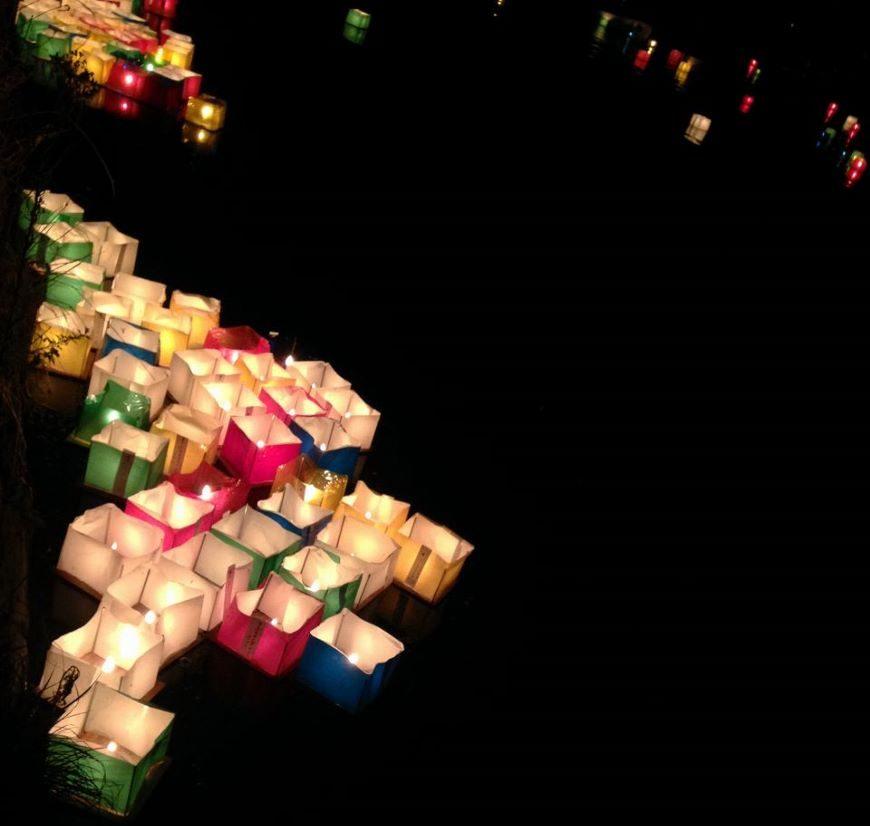 広沢池の灯籠流し 京都市右京区