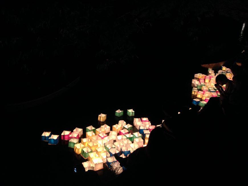 広沢池の灯籠流し