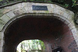 大山崎山荘庭園の入口
