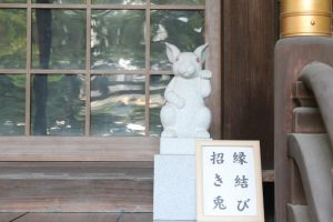 招き兎(縁結び)岡崎神社 京都市左京区