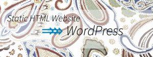 静的HTMLサイトのWordPress化