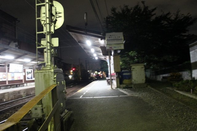 龍安寺駅 構内