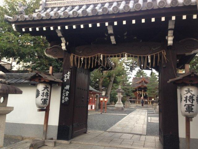 大将軍八神社 門