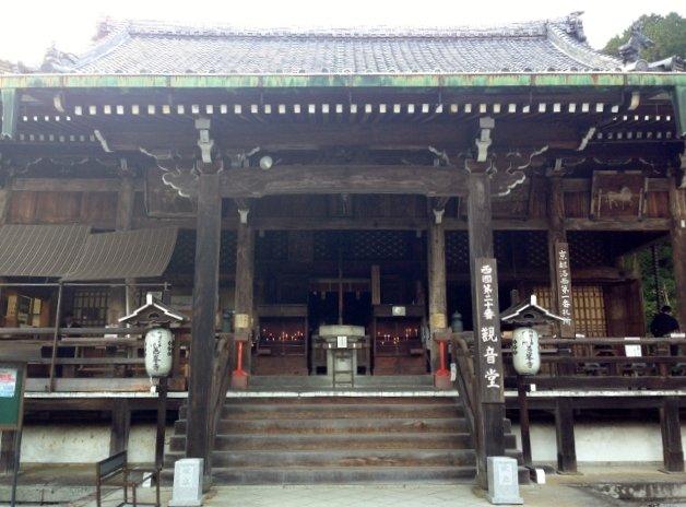 善峯寺本堂の観音堂