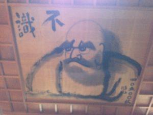 だるま寺のお堂の天井画