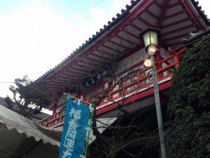 だるま寺 法輪寺 衆聖堂(しゅうせいどう)