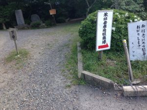 大石神社駐車場