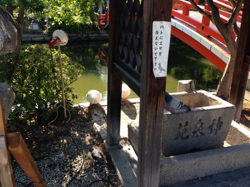 神泉苑の手水舎