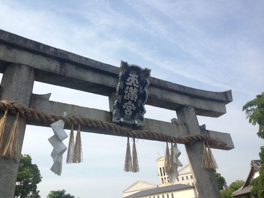 吉祥院天満宮 鳥居 京都市南区