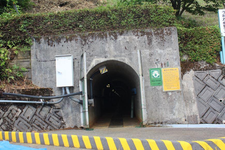 旧岩美鉱山 坑内入口